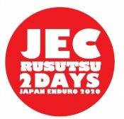 JEC RUSUTSU 2DAYS ENDURO